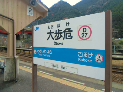 f:id:kabutoyama-tigers:20131220081847j:image