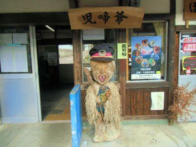 f:id:kabutoyama-tigers:20131221093655j:image