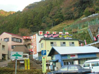 f:id:kabutoyama-tigers:20131221094615j:image