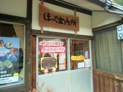 f:id:kabutoyama-tigers:20131221095253j:image