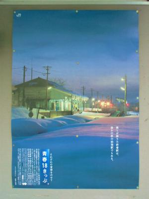 f:id:kabutoyama-tigers:20131221095937j:image