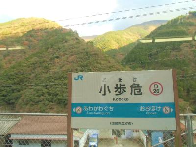 f:id:kabutoyama-tigers:20131221100311j:image