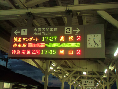 f:id:kabutoyama-tigers:20131221100535j:image