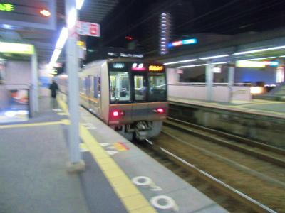 f:id:kabutoyama-tigers:20131221101542j:image