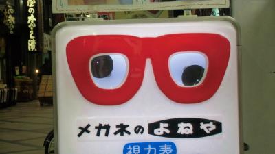 f:id:kabutoyama-tigers:20131230192831j:image