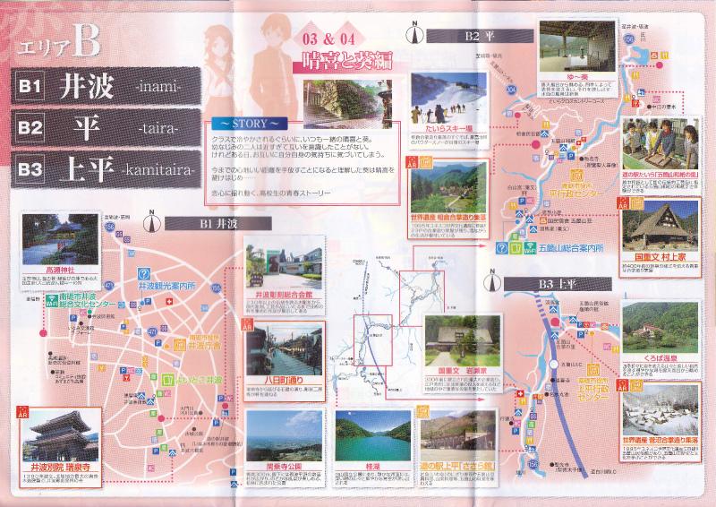 f:id:kabutoyama-tigers:20140111083227j:image:w640