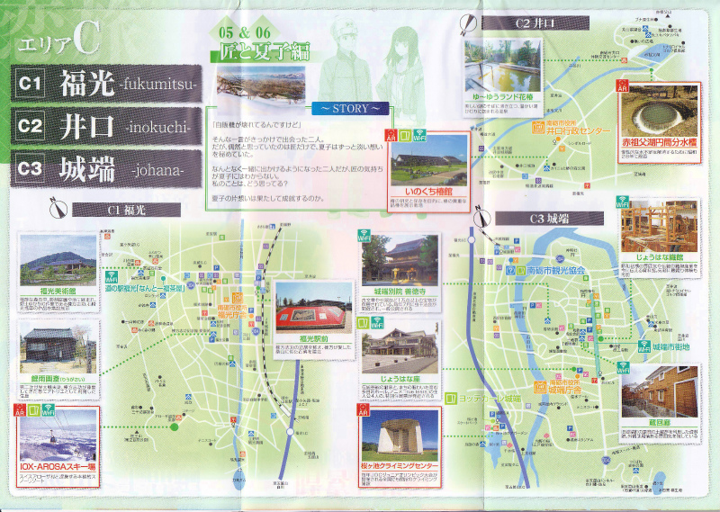 f:id:kabutoyama-tigers:20140111083356j:image:w640