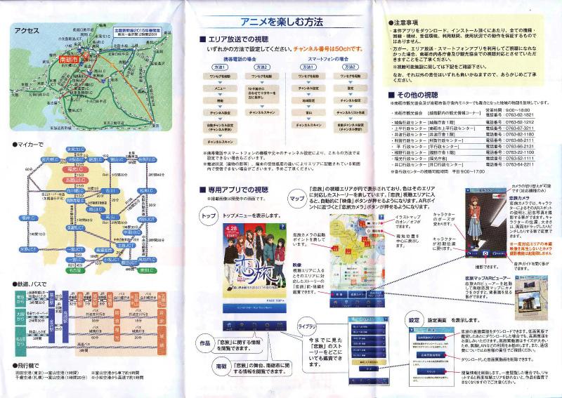 f:id:kabutoyama-tigers:20140111084526j:image:w640