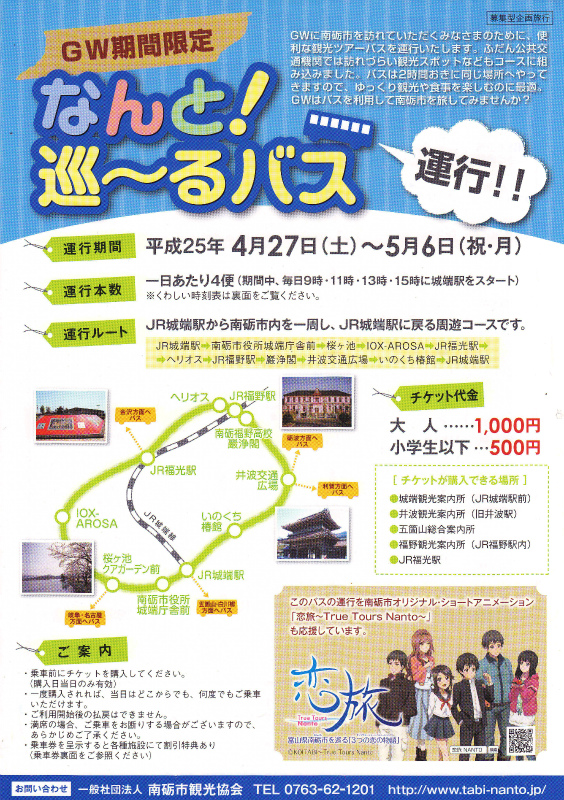 f:id:kabutoyama-tigers:20140111094604j:image