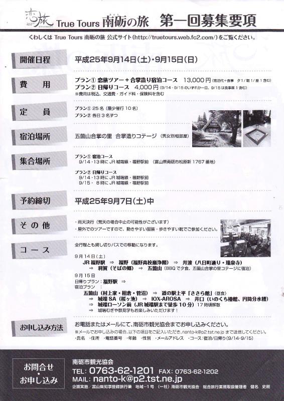 f:id:kabutoyama-tigers:20140111095132j:image