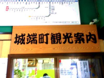 f:id:kabutoyama-tigers:20140111100423j:image:w640