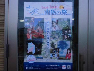 f:id:kabutoyama-tigers:20140111100949j:image:w640