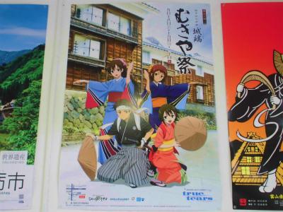 f:id:kabutoyama-tigers:20140111100950j:image:w640
