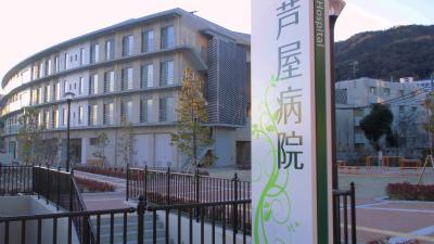 f:id:kabutoyama-tigers:20140113204926j:image
