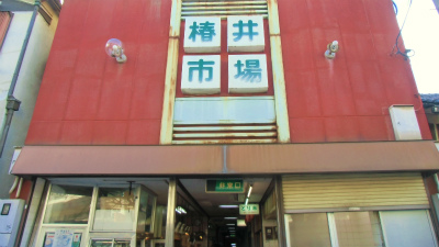 f:id:kabutoyama-tigers:20140118151657j:image