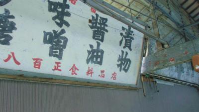 f:id:kabutoyama-tigers:20140118174520j:image