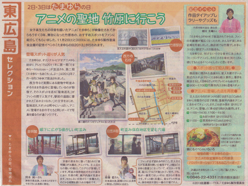 f:id:kabutoyama-tigers:20140119115157j:image
