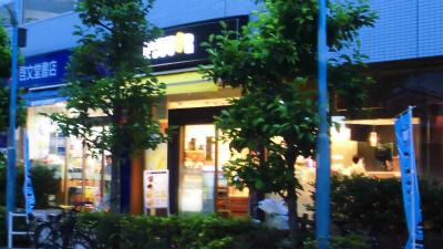 f:id:kabutoyama-tigers:20140125030741j:image