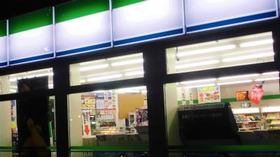 f:id:kabutoyama-tigers:20140125034559j:image