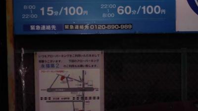 f:id:kabutoyama-tigers:20140125040024j:image
