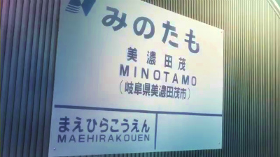 f:id:kabutoyama-tigers:20140127150638j:image