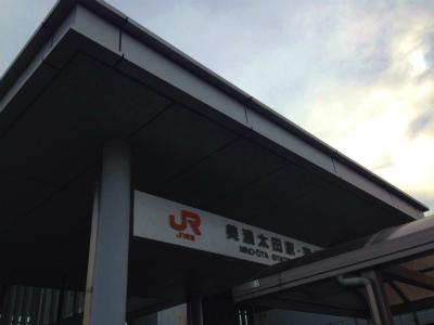 f:id:kabutoyama-tigers:20140127154715j:image