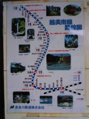 f:id:kabutoyama-tigers:20140127155159j:image