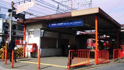 f:id:kabutoyama-tigers:20140202211726j:image