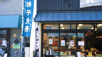 f:id:kabutoyama-tigers:20140204031619j:image