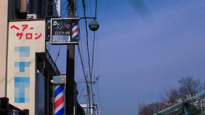 f:id:kabutoyama-tigers:20140204032821j:image