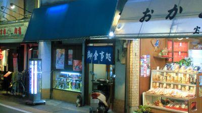 f:id:kabutoyama-tigers:20140204034132j:image