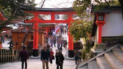 f:id:kabutoyama-tigers:20140204035828j:image