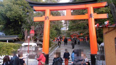 f:id:kabutoyama-tigers:20140204040941j:image