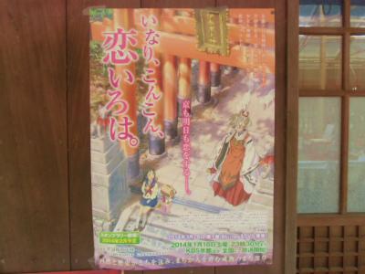 f:id:kabutoyama-tigers:20140204055050j:image