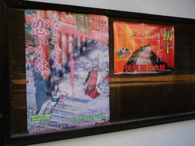 f:id:kabutoyama-tigers:20140204055051j:image