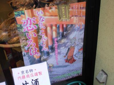 f:id:kabutoyama-tigers:20140204055053j:image