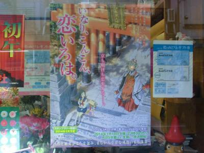 f:id:kabutoyama-tigers:20140204055054j:image