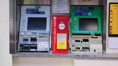 f:id:kabutoyama-tigers:20140205210054j:image