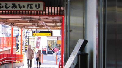 f:id:kabutoyama-tigers:20140205210250j:image