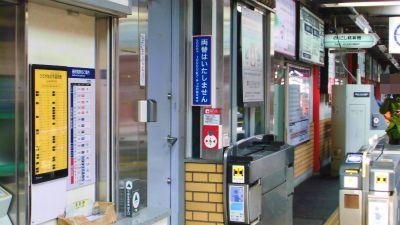 f:id:kabutoyama-tigers:20140205210254j:image