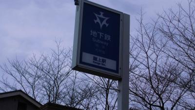 f:id:kabutoyama-tigers:20140208045222j:image