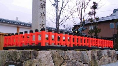 f:id:kabutoyama-tigers:20140208053257j:image
