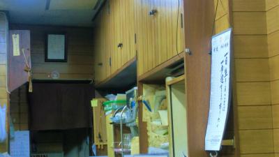 f:id:kabutoyama-tigers:20140208060855j:image