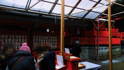 f:id:kabutoyama-tigers:20140213094716j:image