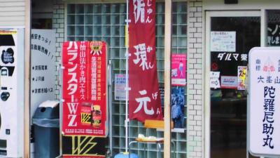 f:id:kabutoyama-tigers:20140213101050j:image
