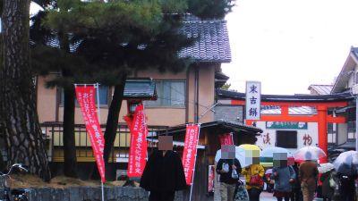 f:id:kabutoyama-tigers:20140216120824j:image