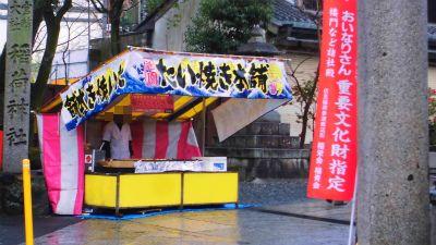 f:id:kabutoyama-tigers:20140216121623j:image