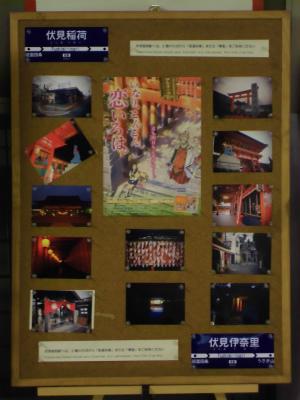f:id:kabutoyama-tigers:20140219124936j:image
