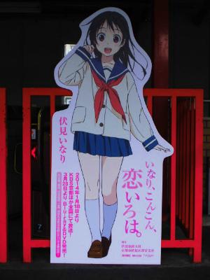 f:id:kabutoyama-tigers:20140219125457j:image