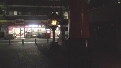 f:id:kabutoyama-tigers:20140223073820j:image